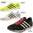 【アディダス】adizerotakumisenboost アディゼロ/マラソンシューズ/ランニングシューズ/シューズ アディダス/adidas(ITA53)