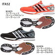 【アディダス】adizero takumi ren boost アディゼロ/マラソンシューズ/ランニングシューズ/シューズ アディダス/adidas (ITA52)