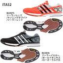 マラソンシューズ/ランニングシューズ/シューズアディダス/adidas