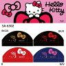 ダイレクトメール便選択可【スワンズ】ハローキティメッシュキャップ 水泳帽子/SWANS/HELLO KITTY/キティちゃん/キティ キャップ (SA-6302)
