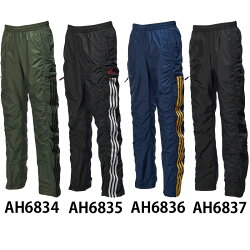 �ڥ��ǥ�������Madidas24/7������ɥ֥졼�����ѥ�ĥ�����ɥ֥졼����/���ǥ�����������ɥ֥졼����/adidas(BCL57)