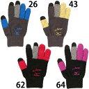 ダイレクトメール便選択可 【ミズノ】 Japan手袋 手袋/glove/MIZUNO/テニスウェア/限