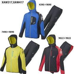�ڥ����å�����A77�ѥǥåɥѡ������ѥ�ľ岼���åȥ�����ɥ֥졼����/������ɥ֥졼���������å���/asics/2015ǯ���ߥ�ǥ�(XAW317,XAW417)