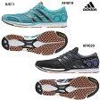 【アディダス】 adizero takumi sen boost 2 ランニングシューズ/トレーニングシューズ/スニーカー アディダス/adidas (IUX11) AF4019 ショックグリーンS16/コアブラック/ブルーグローS16