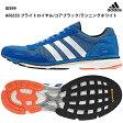 【アディダス】 adizero Japan boost 3 ランニングシューズ/トレーニングシューズ/スニーカー アディダス/adidas (IUS99) AF6555 ブライトロイヤル/コアブラック/ランニングホワイト