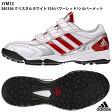 【アディダス】 adiPURE トレーナー 2 野球トレーニングシューズ/BASEBALL アディダス/シューズ アディダス/adidas (JYM12) S85356 クリスタルホワイト S16/パワーレッド/シルバーメット