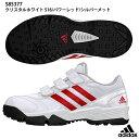 【アディダス】 adiPURE トレーナー 2 K 野球トレーニングシューズ/BASEBALL アディダス/シューズ アディダス/adidas (JYM14) S85377 ..