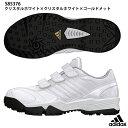【アディダス】 adiPURE トレーナー 2 K 野球トレーニングシューズ/BASEBALL アディダス/シューズ アディダス/adidas (JYM14) ...