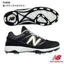 【ニューバランス】ニューバランス ポイントスパイク ローカット 野球スパイク/new balance/スパイク ニューバランス (PL4040) B3 ブラック...
