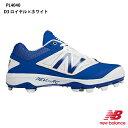 【ニューバランス】ニューバランス ポイントスパイク ローカット 野球スパイク/new balance/スパイク ニューバランス (PL4040) D3 ロイヤル×ホワイト