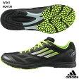 【アディダス】 adizero Feather RK 2 ランニングシューズ/トレーニングシューズ/スニーカー アディダス/adidas (IVD01) AQ4730 コアブラック/ランニングホワイト/セミソーラースライム