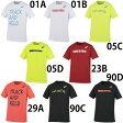 ダイレクトメール便選択可 【アシックス】 プリントTシャツHS ランニングウェア/トレーニングウェア/スポーツウェア/陸上 ウェア/asics (XT591N)