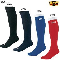 【ゼット】【ZETT】【野球用品】【野球ソックス】【靴下】3Pカラーソックス(BK3)
