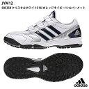 【アディダス】 adiPURE トレーナー 2 野球トレーニングシューズ/BASEBALL アディダス/シューズ アディダス/adidas (JYM12) S85358 クリスタルホワイトS16/カレッジネイビー/シルバーメット