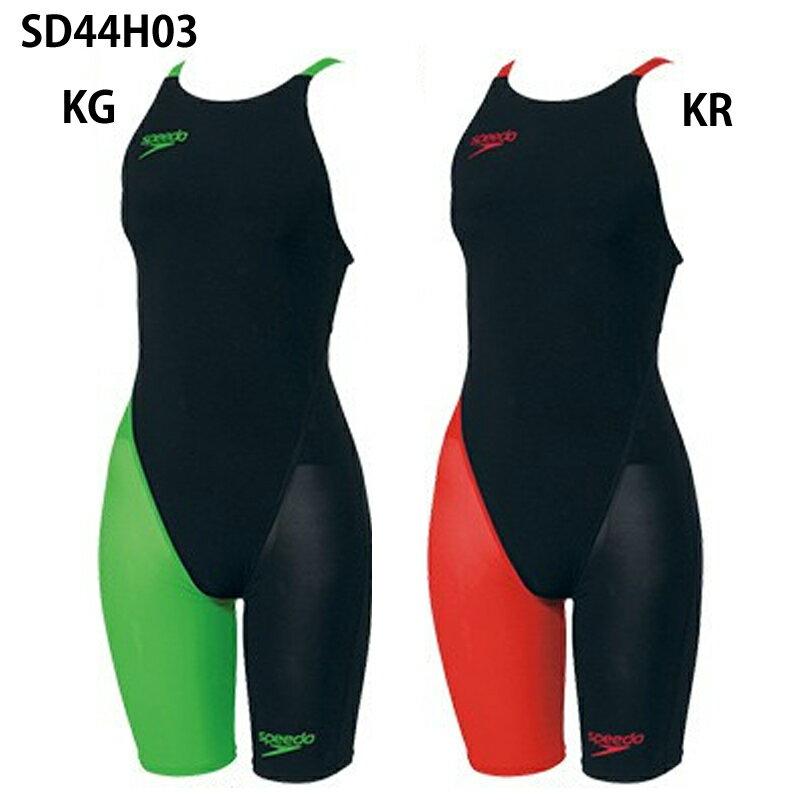 【スピード】Fastskin FS-PRO2 ウィメンズニースキン 競泳水着/レディース水着/高速水着/FINA/水着 スピード/SPEEDO 交換・返品不可 (SD44H03)