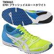 【アシックス】 SORTIEMAGIC RP 3-slim スリムモデル/ソーティ/マラソンシューズ/駅伝/ランニング/シューズ アシックス/asics (TMM465) 0701 フラッシュイエロー×ホワイト