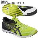 【アシックス】 SORTIEMAGIC RP 3-wide ワイドモデル/ソーティ/マラソンシューズ/駅伝/ランニング/シューズ アシックス/asics (TMM464) 8990 ライムイエロー×ブラック