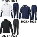【アシックス】 ブレードストレッチクロスジャケット&パンツ スポーツウェア/トレーニングウェア/上下セット/asics (XAT141 XAT241)