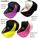 【ミズノ】ALLJAPANキャップ テニス/帽子/オールジャパン/ミズノ/テニス用品 ミズノ/オリジナルキャップ (ALLJAPAN-3)