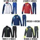 【アシックス】 クロスジャケット&パンツ クロスウェア/スポーツウェア/トレーニングウェア/上下セット/asics (XAT711 XAT811)