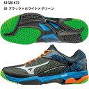 【ミズノ】ウェーブエクシードツアー2 OC テニスシューズ/テニス ミズノ/MIZUNO (61GB1672) 01 ブラック×ホワイト×グリーン