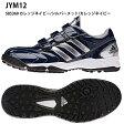 【アディダス】 adiPURE トレーナー 2 ニューカラー/野球トレーニングシューズ/BASEBALL アディダス/シューズ アディダス/adidas (JYM12) S85360 カレッジネイビー/シルバーメット/カレッジネイビー