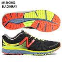 【ニューバランス】M1500 ランニングシューズ/トレーニングシューズ/マラソン/駅伝/ランニング/RUNNING/new balance (M1500BG2) BLACK/GRAY