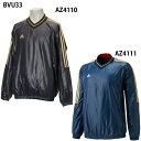 【アディダス】 Basic ウィンドブレーカーVネックジャケット スポーツウェア/野球ウェア/BASEBALL/adidas (BVU33)