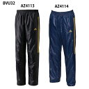 【アディダス】 Basic ウィンドブレーカーパンツ スポーツウェア/野球ウェア/BASEBALL/adidas (BVU32)