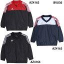 【アディダス】 KIDS ウィンドブレーカーVネックジャケット ジュニアウェア/スポーツウェア/野球ウェア/BASEBALL/adidas (BVU36)