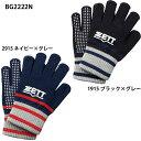 ダイレクトメール便選択可 【ゼット】 ニット手袋 ZETT野球ウェア (BG2222N)