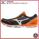 【ミズノ】ウェーブクルーズ 11 ランニングシューズ/マラソンシューズ/WAVECRUISE/mizuno (U1GD1660) 05 ブラック×ホワイト×オレンジ