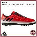 【アディダス】メッシ 16.4 TF J ジュニア シューズ/サッカートレーニングシューズ/トレシュー アディダス/adidas (KCD18) BB5654 ...