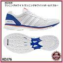 【アディダス】 adizero Japan boost 3 アディゼロ/ジャパン/ランニングシューズ アディダス/adidas (KDJ76) AQ2428 ランニングホワイ..