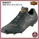 【ゼット】 プロステイタス 埋め込みスパイク/野球 スパイク/ZETT 野球用品 (BSR2977) 1919 ブラック×ブラック
