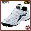 【ゼット】 ジュニア ランゲットDX トレーニングシューズ ゼット/ZETT 野球用品 (BSR8276J) 1129 ホワイト×ネイビー