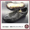 【ザナックス】 野球 革底スパイク ビッグサイズ トラストシリーズ xanax野球用品 (BS-416DLB) 9090 ブラック×ブラック