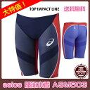 【アシックス】 TI スパッツ TOP IMPACT LINE メンズ水着/ジュニア男子/レーシング水着/競泳水着/asics (ASM503)