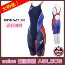 【アシックス】 TI W'Sスパッツ TOP IMPACT LINE レディース水着/ジュニア女子/レーシング水着/競泳水着/asics (ASL503)