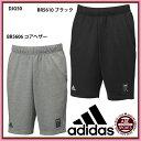 【アディダス】 ハーフパンツスウェット adidas/野球 ウェア/スポーツウェア/BASE BALL/adidas (DJG50)