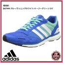 【アディダス】 adiZERO japan BOOST 3 ランニングシューズ アディゼロ/adidas (KEK81