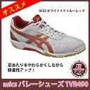 【アシックス】ローテジャパンライト バレーボールシューズ/asics(TVR490) 0123 ホワイト×トゥルーレッド
