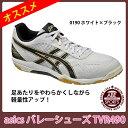 【アシックス】ローテジャパンライト バレーボールシューズ/asics(TVR490) 0190 ホワイト×ブラック