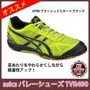 【アシックス】ローテジャパンライト バレーボールシューズ/asics(TVR490) 0790 フラッシュイエロー×ブラック