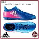 【アディダス】エックス 16.3 TF J ジュニア シューズ/サッカートレーニングシューズ/トレシュー アディダス/adidas (KCD39) BB5714...