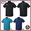 ネコポス選択可 【アシックス】A77 ボタンダウンシャツ 2...