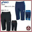 【アシックス】3/4 PANTS MEN'S TRAINING/スポーツウェア/トレーニングウェア/asics (142511)