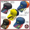 【ミズノ】ALLJAPANキャップ テニス/帽子/オールジャ...