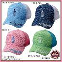 【ゴーセン】ALLJAPAN キャップ デジカモ オールジャパンキャップ/ソフトテニス/GOSEN/ユニセックス/2017年モデル/限定品/帽子 (C17A03)