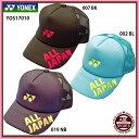 【ヨネックス】テニスキャップ ALLJAPAN 限定 CAP オールジャパンキャップ/ソフトテニス/YONEX/ユニセックス/2017年モデル/限定品/帽子 (YOS17010)